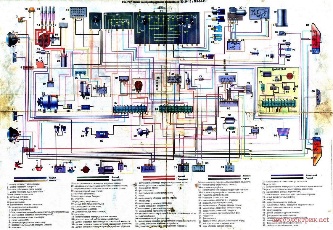 Электросхема газ 24 волга фото 614